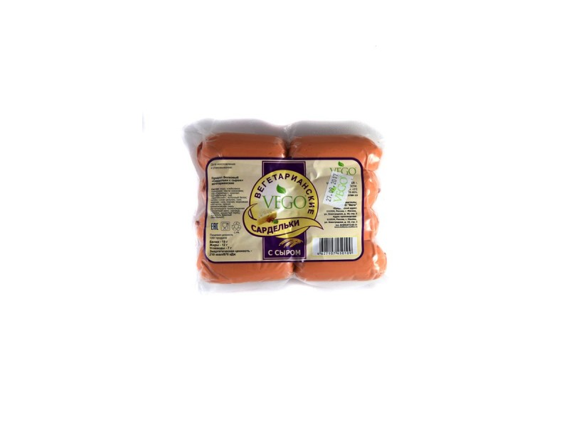 Сардельки с сыром 400 г Вего