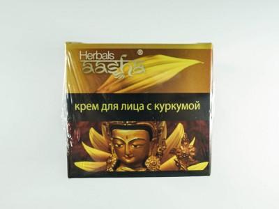 Крем для лица Куркума 50г Ааша Хербалс