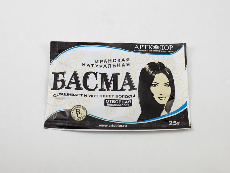 Басма 25 г Артколор бумажный пакет
