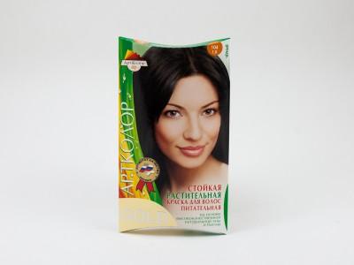 Краска растительная для волос Черная 25 г Артколор