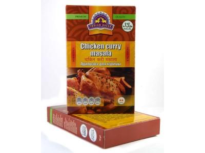 Приправа для курицы 75 г INDIAN BAZAR коробка