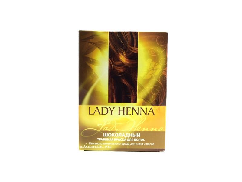 Краска для волос травяная Шоколад 2*50г Леди Хенна