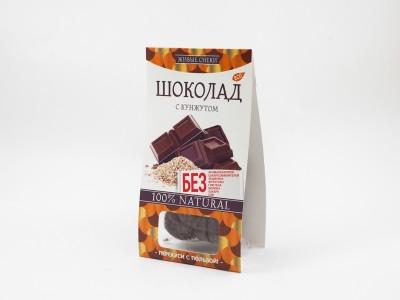 Шоколад с Кунжутом 100 г Живые снеки