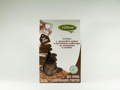 Печенье с гречневой мукой и шоколадом на мальтите  200 г Vitlen