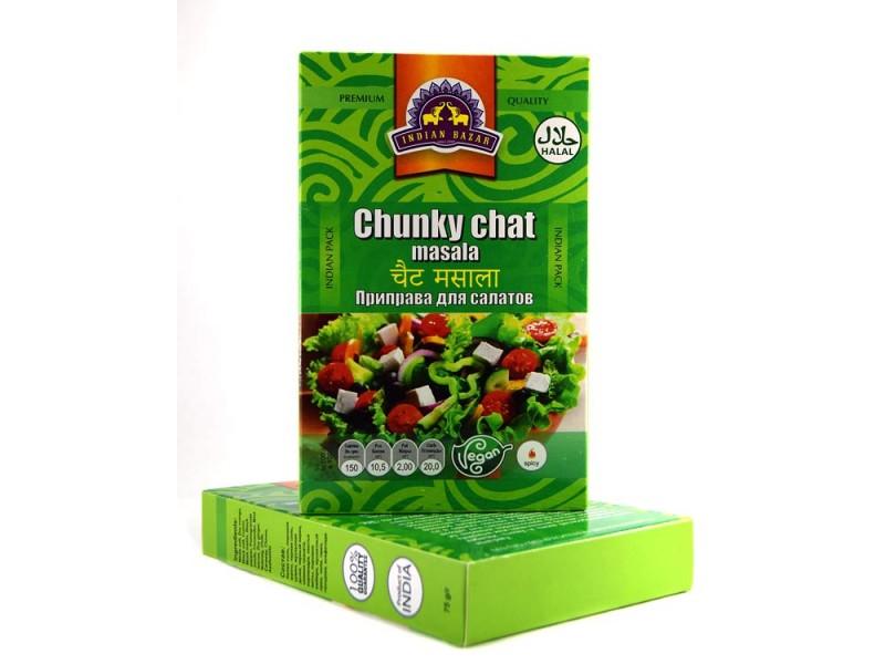 Приправа для салатов 75 г INDIAN BAZAR коробка