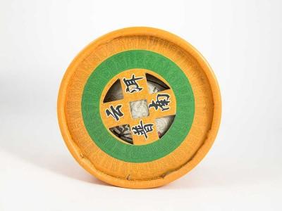 Чай Пу Эр прессованный 100гр Китай полусфера в круглой коробке