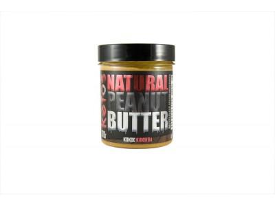 Арахисовая паста Natural Peanut Butter COCOS 170 г Кетос