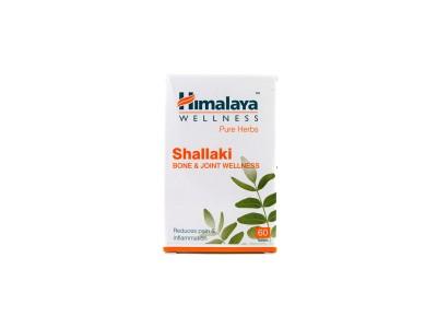 БАД Himalaya Shallaki шаллаки 60 таблеток