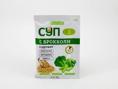 Суп сухой с брокколи 20 г Витапром